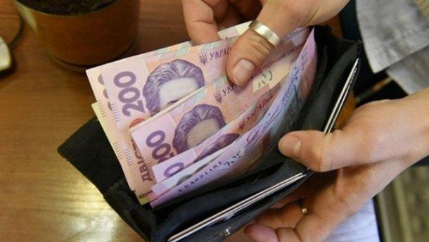 На заметку запорожцам: как будет расти минимальная зарплата в ближайшие 3 года