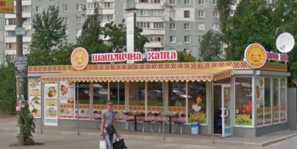 Запорожские власти намерены снести две торговых точки семьи Жаботинского