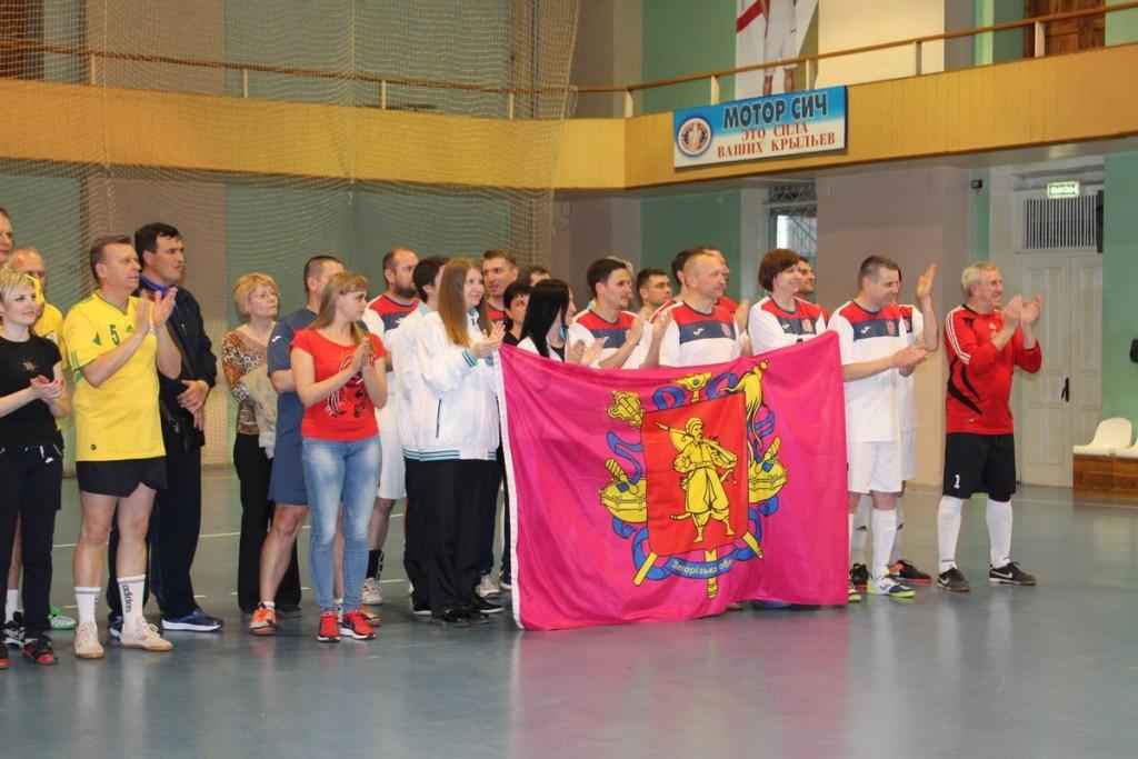 В Запорожье и области началась спортивная спартакиада среди госслужащих