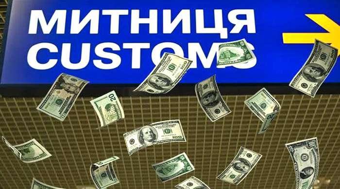 Запорожские фискалы подсчитали сумму уклонения от уплаты таможенных сборов