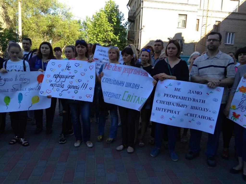 В Запорожье хотят закрыть специализированную школу-интернат: родители вышли на протест (ФОТО)
