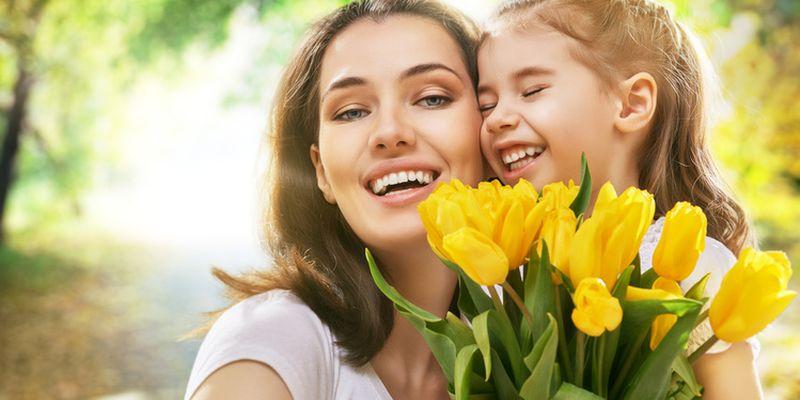 День матери в Запорожье: программа праздника