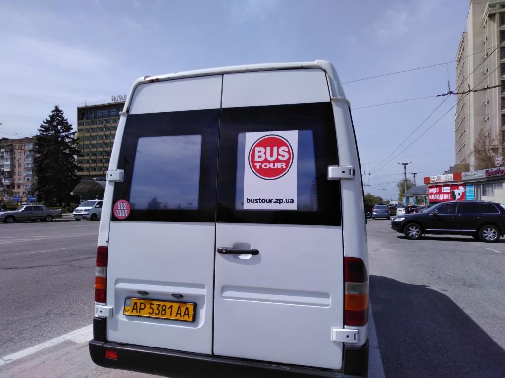 Директор «Bus Tour»: «После митинга за отставку Брыля на нас усилилось давление» (ФОТО