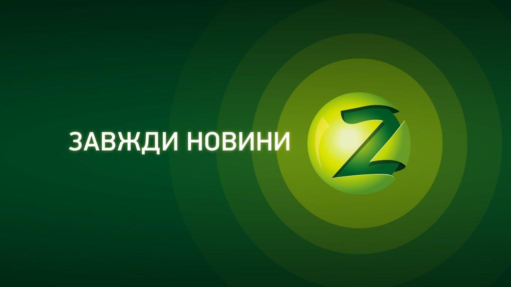 Запорожский блоггер рассказал о «темниках» на муниципальном канале (ВИДЕО)