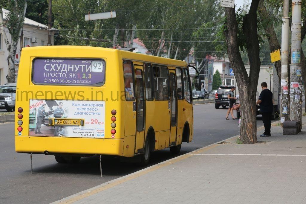 Новые тарифы: сколько запорожцы будут платить за проезд в маршрутках