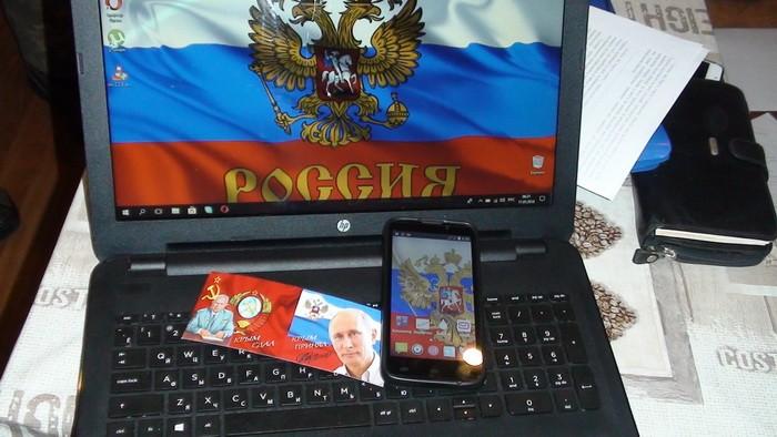 В Запорожье СБУ разоблачила сеть информаторов, поставлявших данные российским спецслужбам (ВИДЕО)