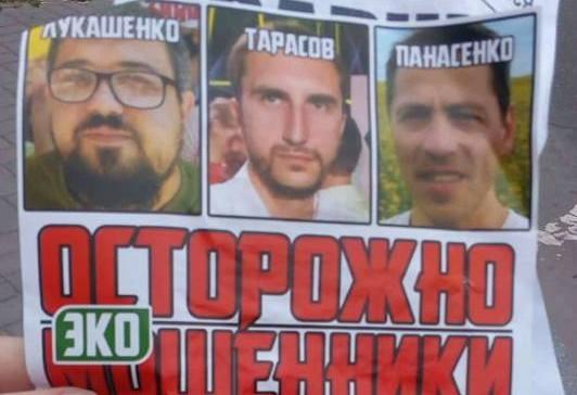 «Осторожно, эко-мошенники»: в Запорожье развесили листовки против активистов, защищающих сквер Яланского