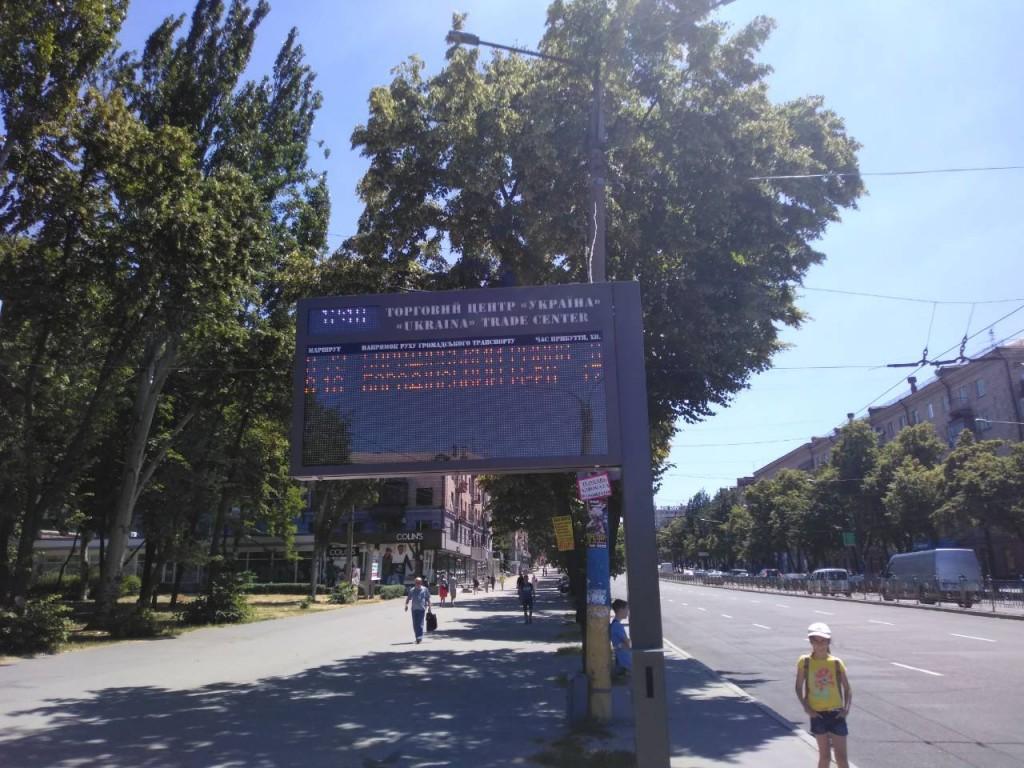 Стало известно, где в Запорожье по проспекту установят «умные остановки»