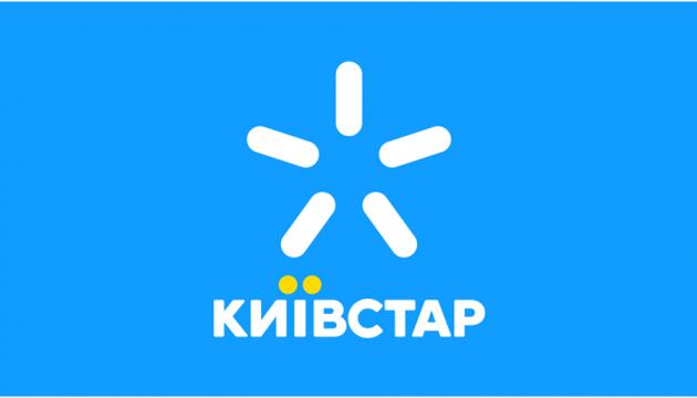 Проблемы с мобильной связью «Киевстар» в Запорожской области: когда устранят неполадки