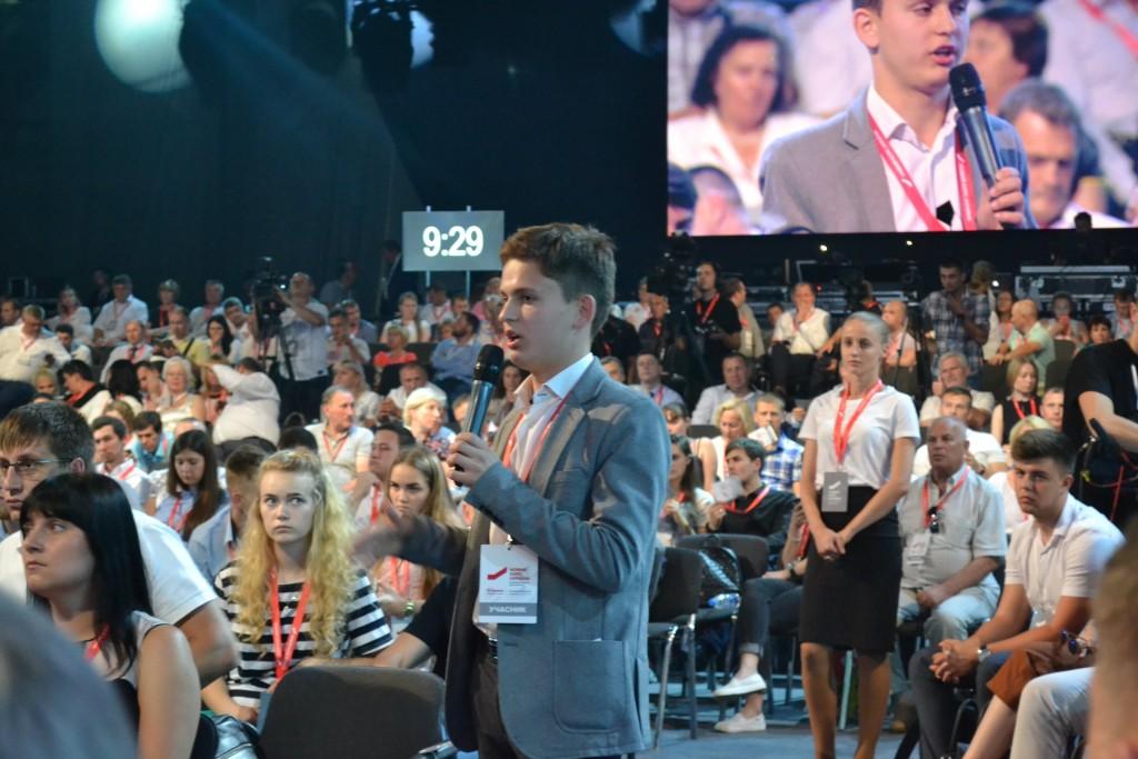 Запорожцы на форуме Тимошенко «Новый курс Украины» — фоторепортаж в лицах
