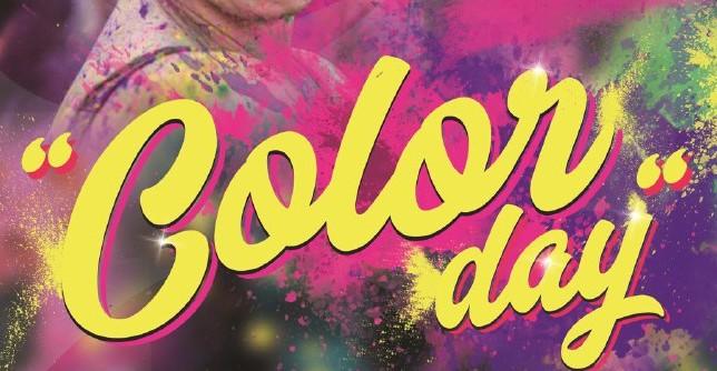 Запорожцев зовут на фестиваль красок в «Дубовку»