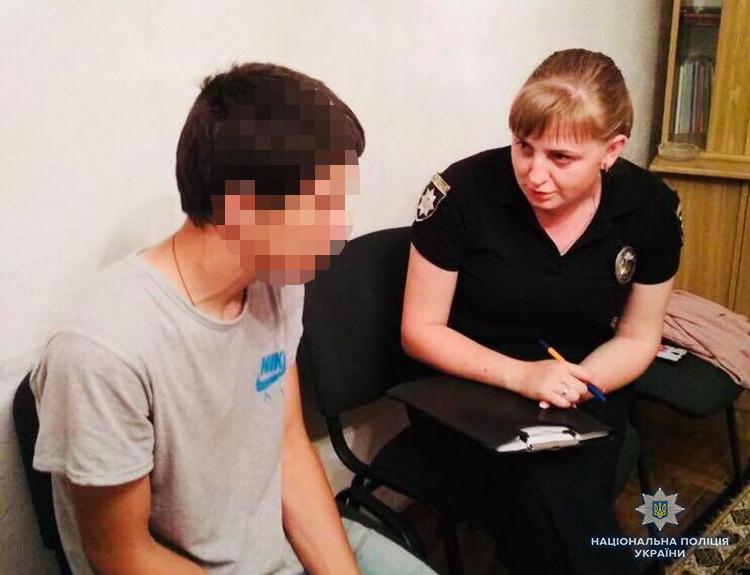 В Запорожской области подросток сбежал из лагеря (ФОТО)