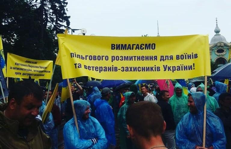 Перекрытие движения и коллапс в центре Киева: чего добиваются запорожские «евробляхеры» (ФОТО)