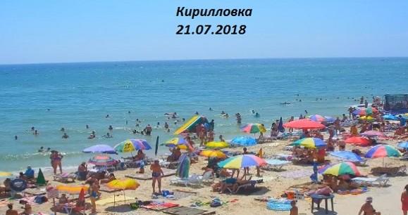 Реалии жизни в оккупации: в сети сравнили фото пляжей в Крыму и в Кирилловке