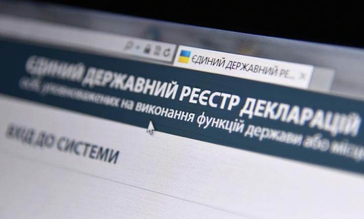 В Запорожской области депутат нарушил антикоррупционное законодательство