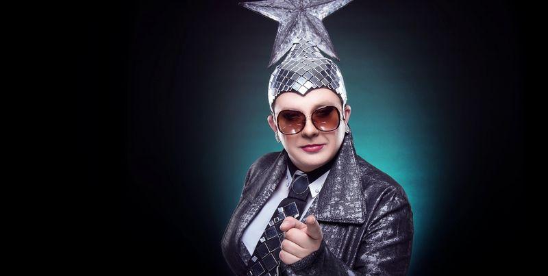 В Запорожье пройдет бесплатный концерт Верки Сердючки
