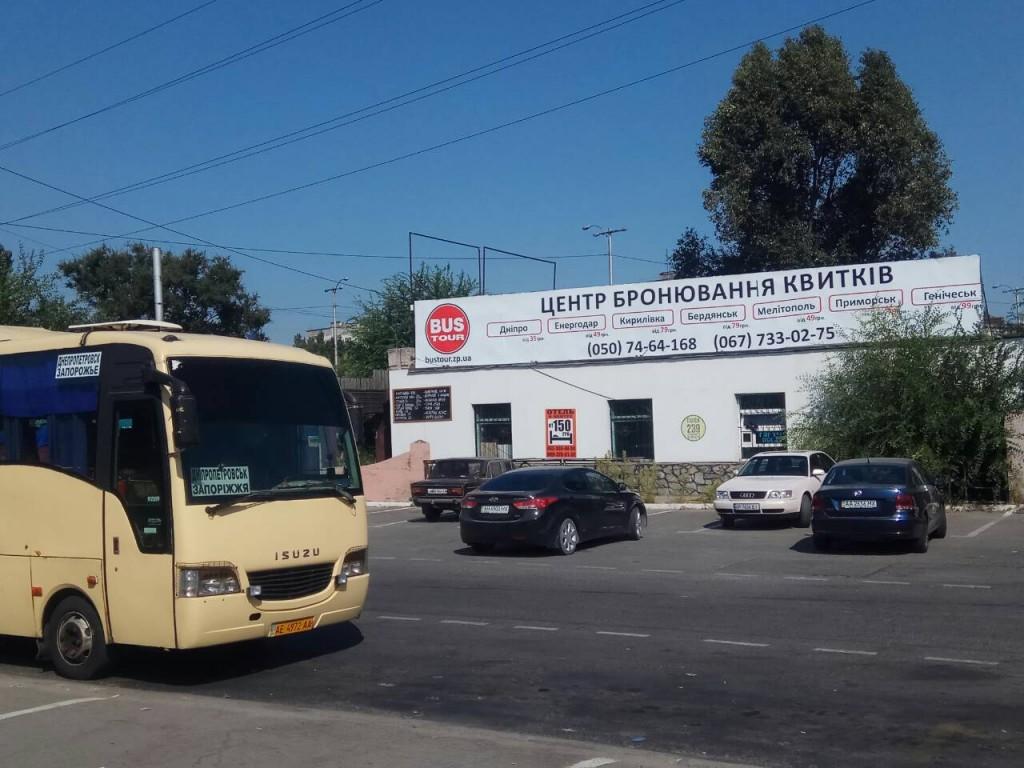 В Запорожье откроется новый автовокзал (ФОТО)