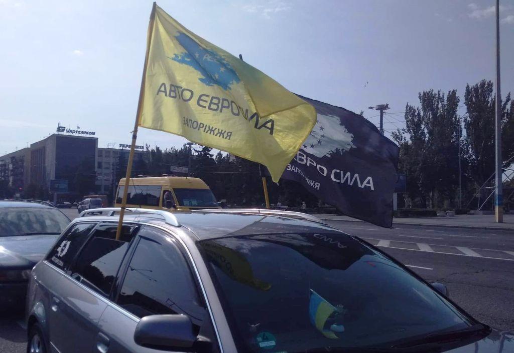 В Запорожье под стенами ОГА прошел митинг «Авто Евро Силы» (ФОТО)