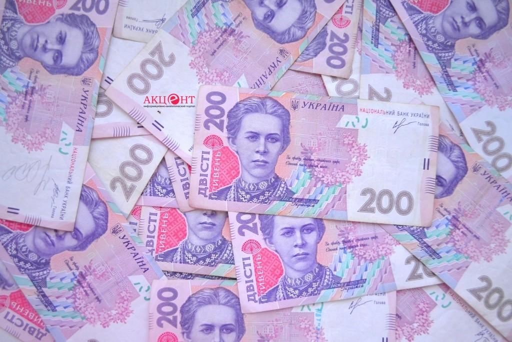 Мелкие и средние предприятия Запорожской области увеличили отчисления в госбюджет
