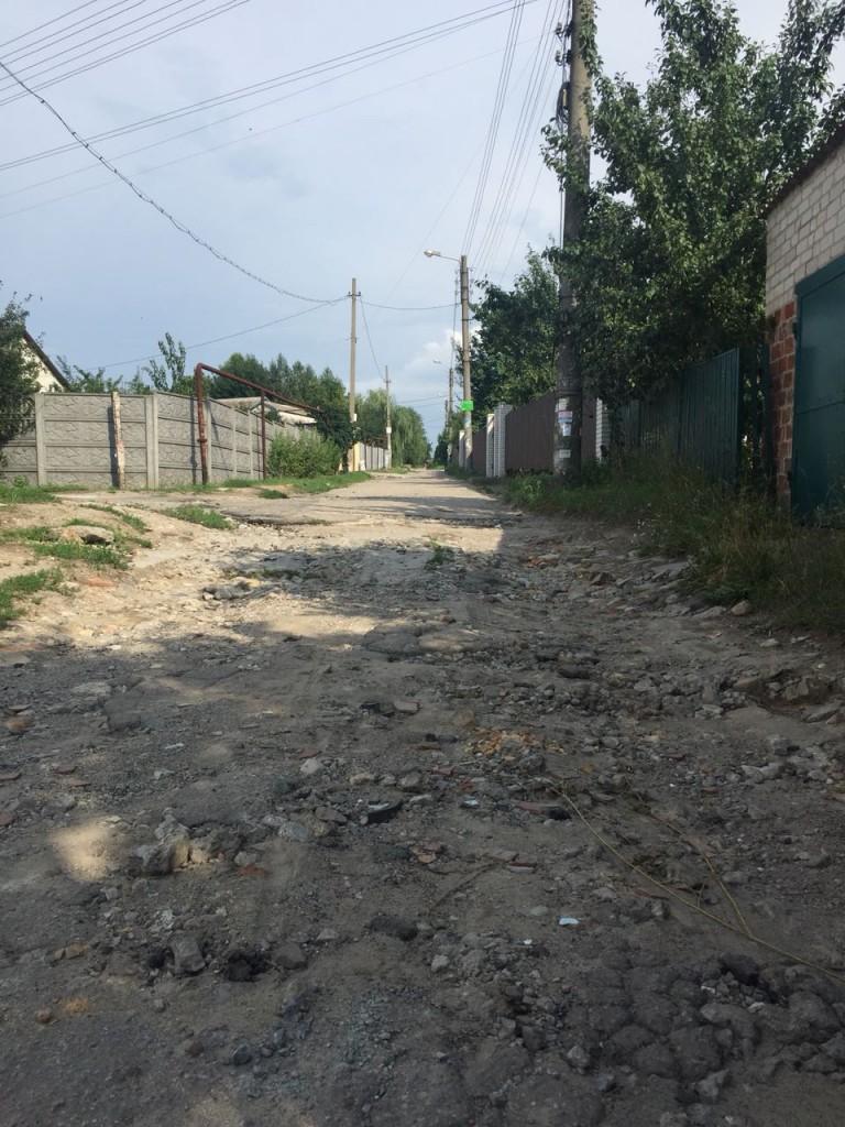 ФОТОФАКТ: другое Запорожье, самые ужасные дороги города