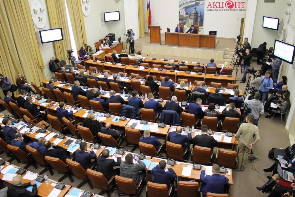 Запорожские депутаты собрались после летнего отпуска: сессия горсовета в лицах (ФОТОРЕПОРТАЖ)