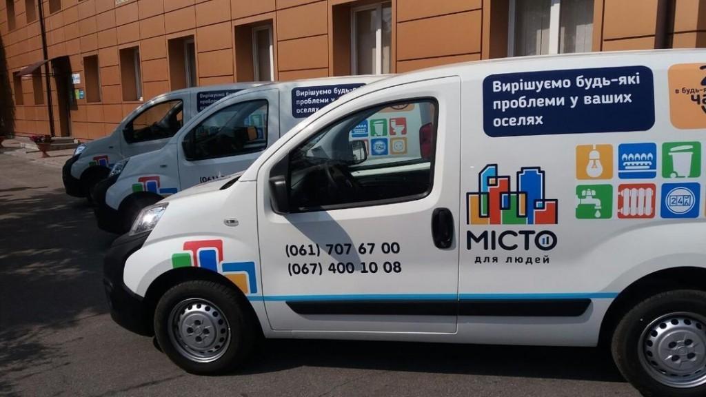 «Город не для людей, а для нас»: в Запорожской области протроллили управляющую компанию