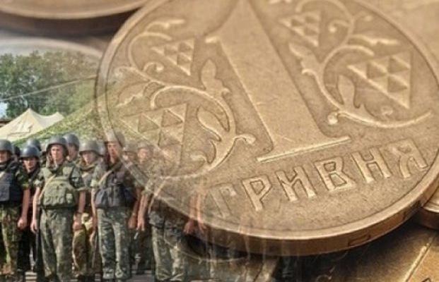 Стало известно, сколько военного сбора перечислили плательщики Запорожской области в 2018 году