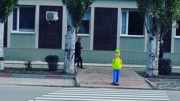 В Запорожской области появились манекены детей: зачем их установили (ФОТО)