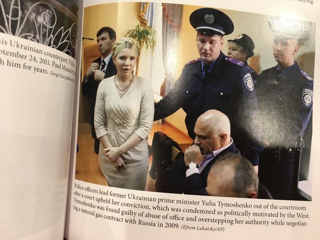Прокурор із Запоріжжя сфотографував Тимошенко в США