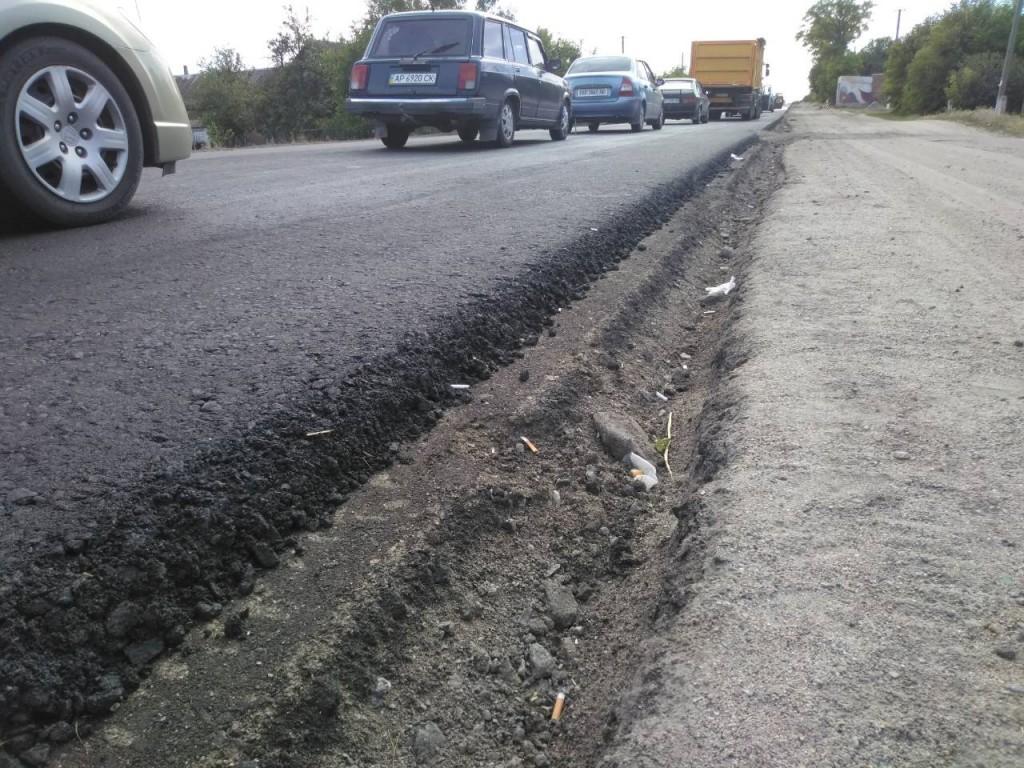 Госбюджет-2019: стало известно, сколько потратят на ремонт трассы Запорожье-Мариуполь