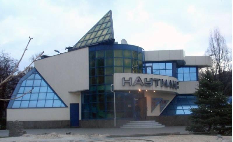 В компании-застройщике ТРЦ прокомментировали скандал вокруг запорожского ресторана «Наутилус»