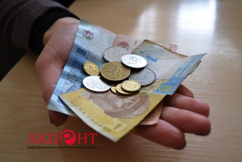 В бюджете Запорожья не хватает денег для выплат зарплат учителям