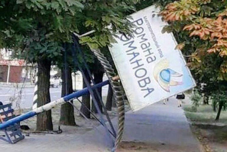 Устала и легла отдохнуть: в Запорожской области демонтировали остановку (ФОТО)