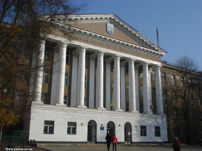 В Запорожской области финансирование 9-ти учебных заведений возложат на местные бюджеты (СПИСОК)