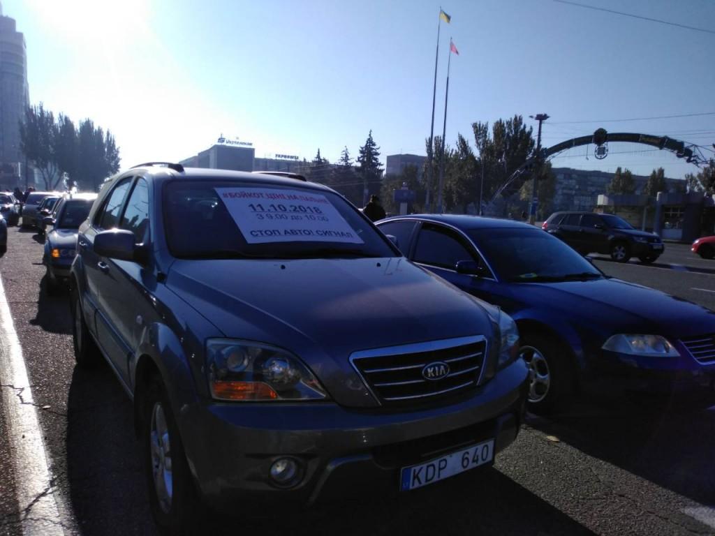 Запорожские автовладельцы протестуют против повышения цен на топливо (ФОТО, ВИДЕО)