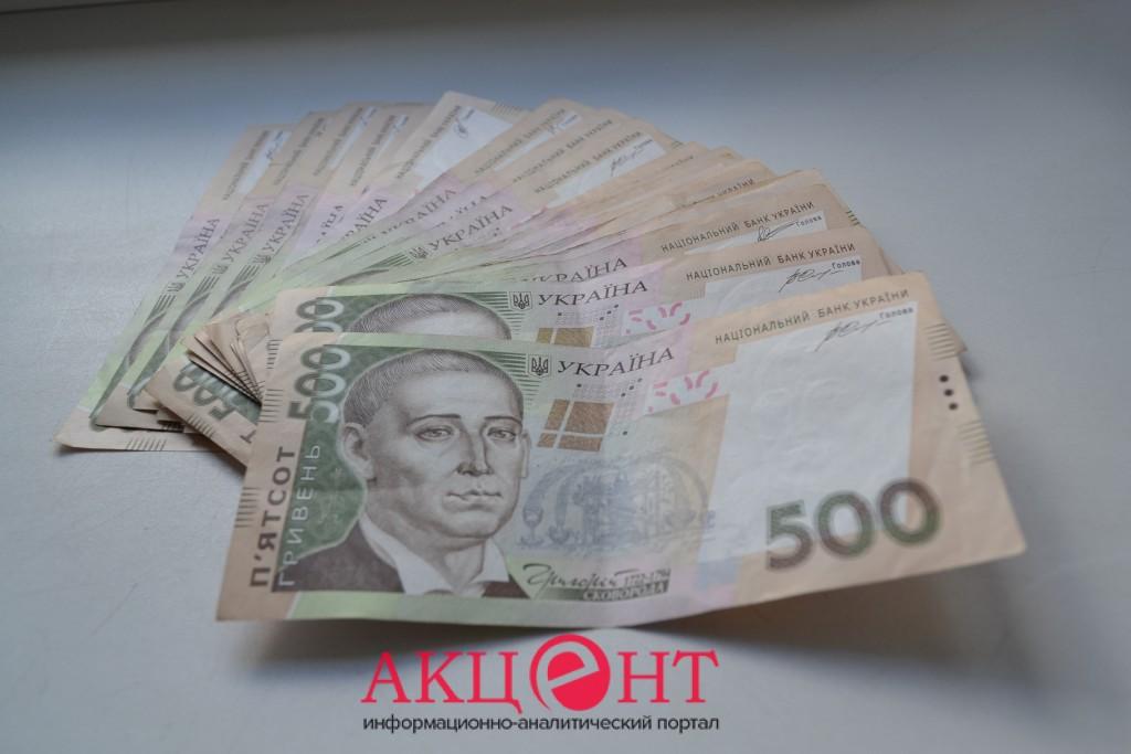 В Запорожской области средняя зарплата достигла почти 9 тысяч, реальная выросла на 14%