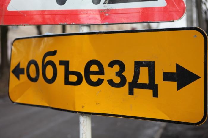 На выходных в Запорожье перекроют движение на главных дорогах: подробности