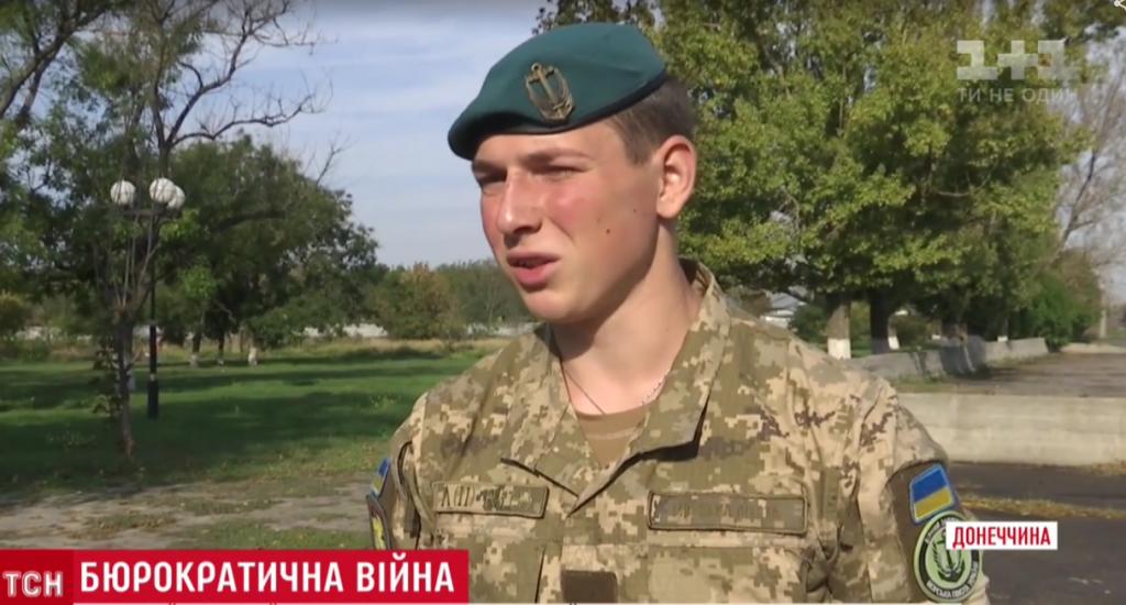 21-летнего жителя Бердянска с российским гражданством, защищающего Украину, могут депортировать в РФ (ВИДЕО)