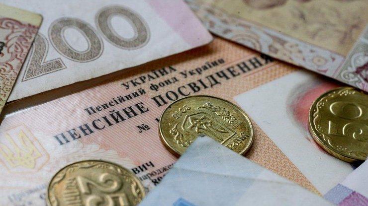 В Запорожской области выросли отчисления в пенсионный фонд: опубликованы цифры