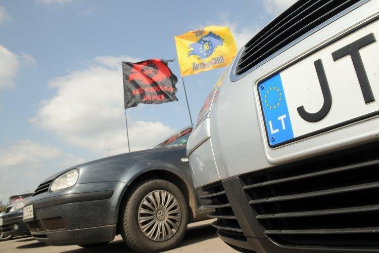 Верховная Рада приняла законопроект о растаможке «евроблях» (обновлено)