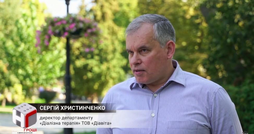 khristinchenko