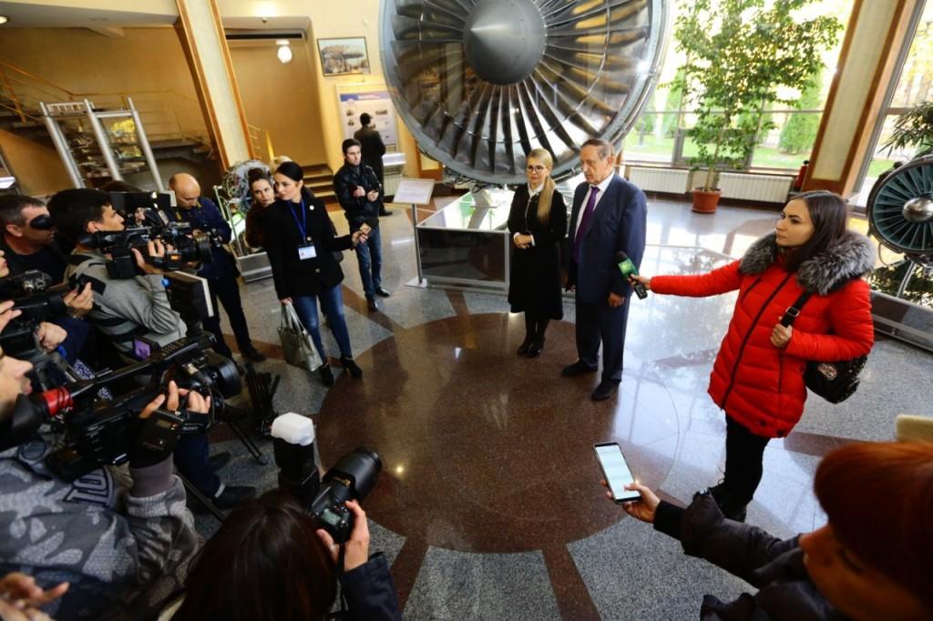 Юлія Тимошенко під час відвідин «Мотор Січ» розповіла про провокації СБУ (ВІДЕО)