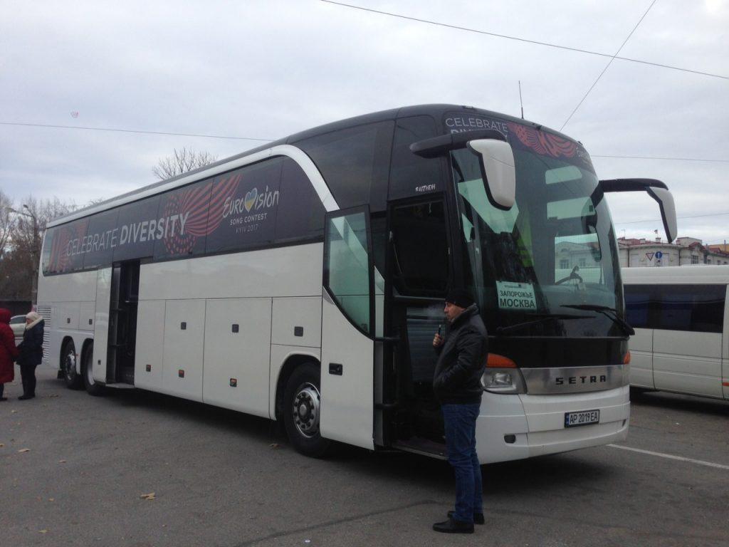 Военное положение не в счет: из Запорожья продолжают ездить автобусы в Москву (ФОТО)