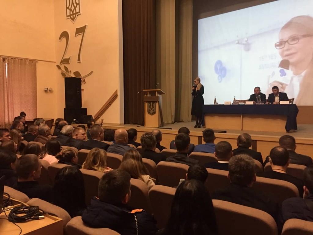У Запоріжжі відбулася зустріч Юлії Тимошенко зі студентами ЗНТУ (ВІДЕО, ФОТО)