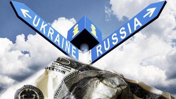 Россия остается крупнейшим торговым партнером Запорожской области, — данные статистики