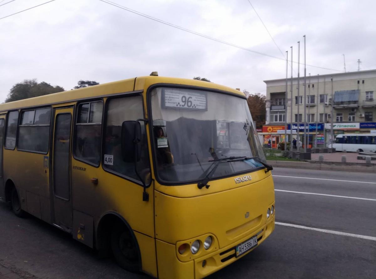 96-1 маршрут
