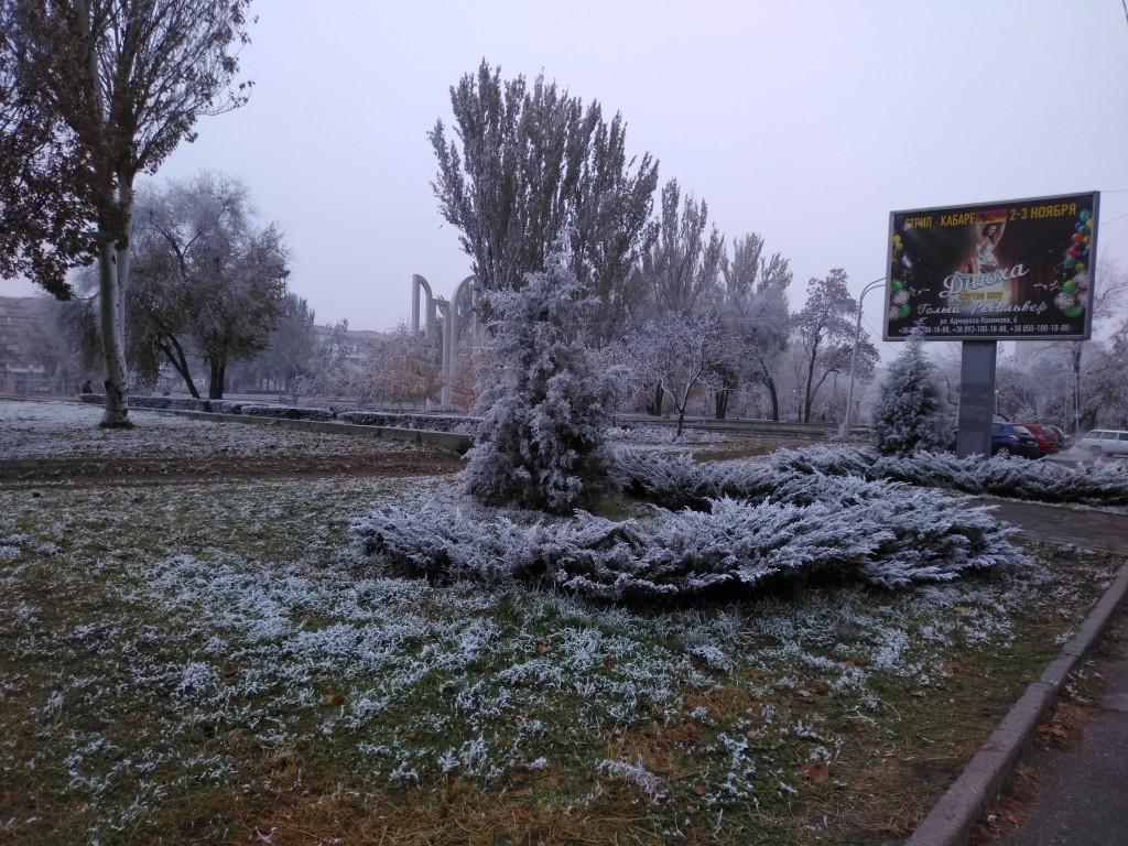 В Запорожье неожиданно пришла зима (ФОТО)