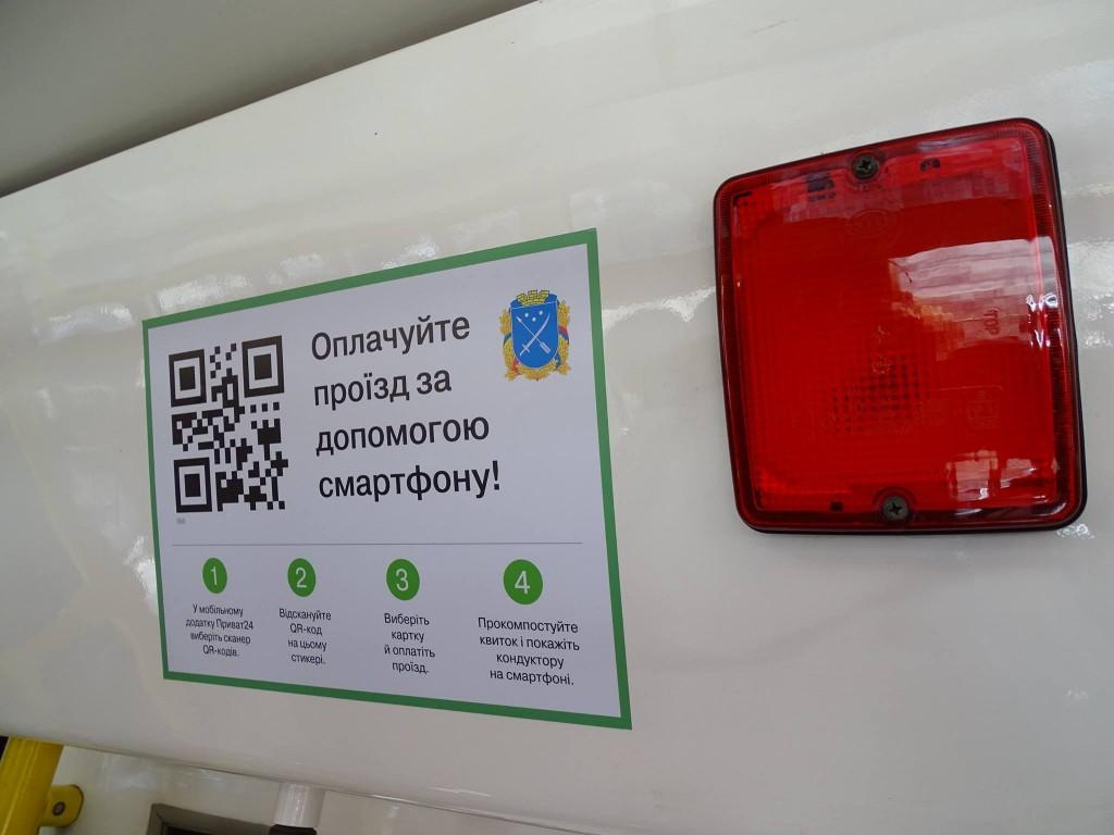 В Запорожье на двух частных маршрутах появилась бесконтактная оплата: подробности