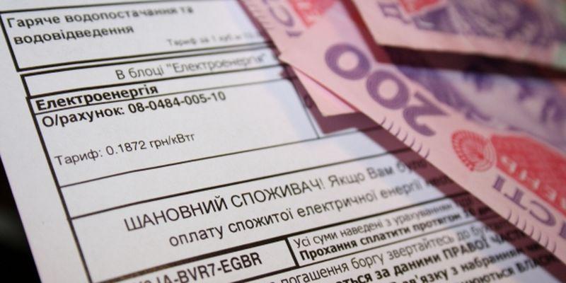 Монетизация субсидий: как будут запорожские семьи получать «живые» деньги на оплату коммуналки