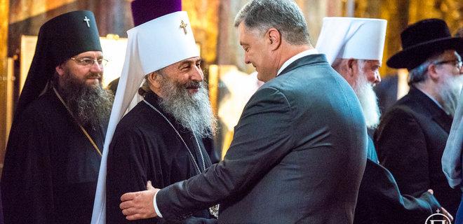 Несостоявшаяся встреча с Президентом: запорожский митрополит Лука раскритиковал Порошенко